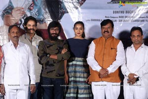 Ee Ammayi First Look Launch