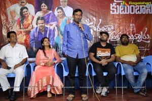 Oorantha Anukuntunnaru Press Meet Photos
